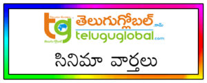 Telugu Global